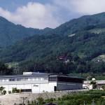 アピックヤマダ吉野工場