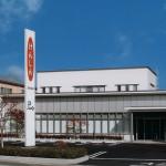長野県信用組合古牧支店