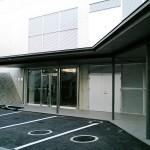 長野県警察学校射撃場