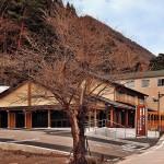 高山村 スパ・ワインセンター
