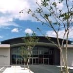 臼田町総合福祉センター