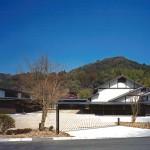 山村文化交流の郷 いぶき館