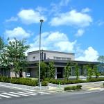 長野県信用組合 吉田支店