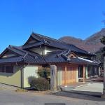 雁田公会堂